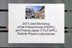 2017 - FKPPL & TYL/FJPPL Joint Workshop